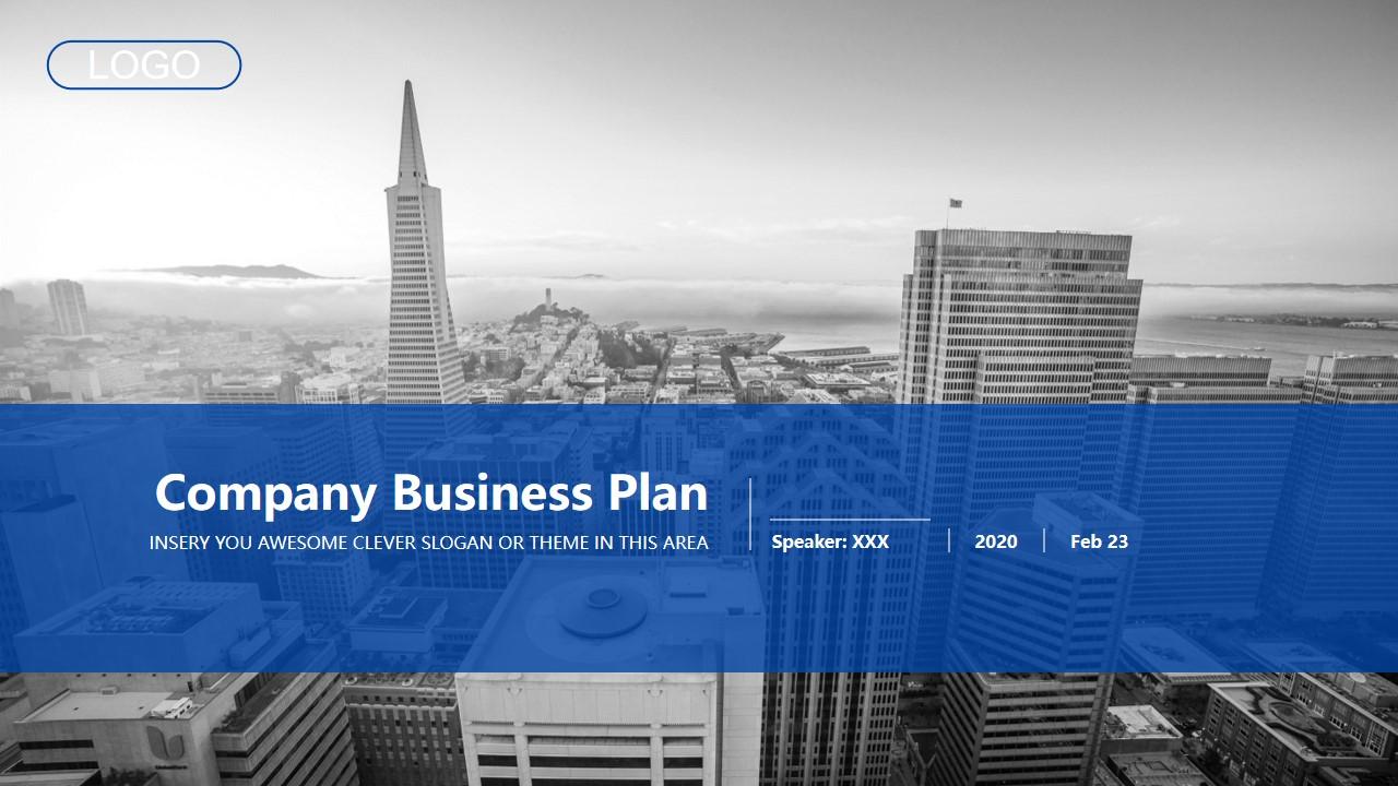 公司业务计划PowerPoint模板
