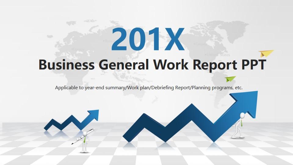 一般业务工作报告PPT模板