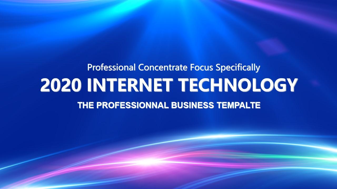蓝色互联网论坛PPT模板