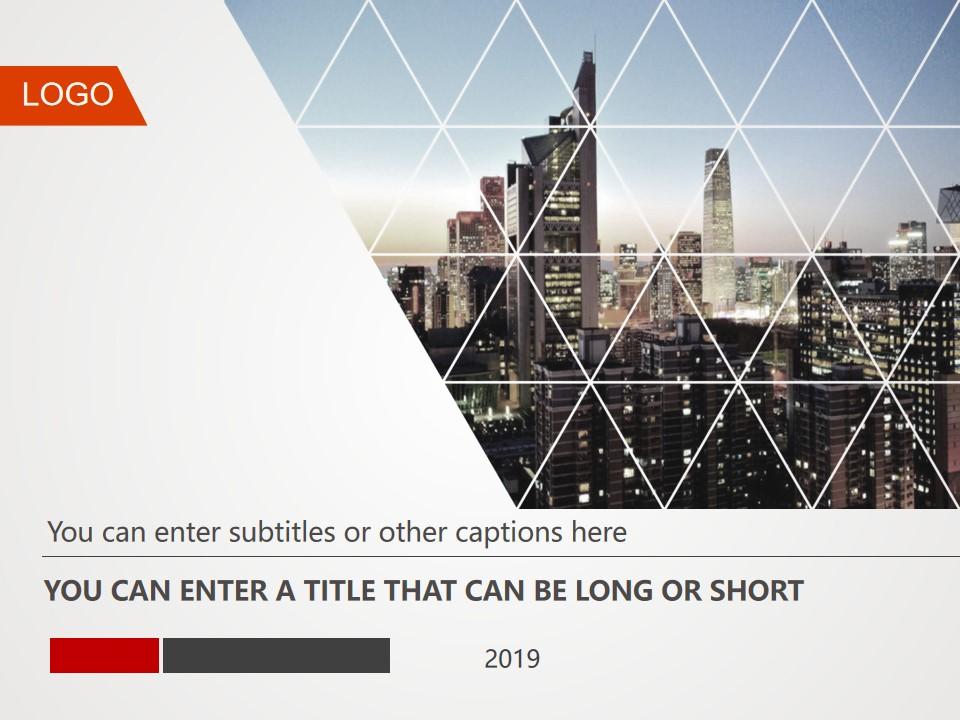 现代城市商业报告PowerPoint模板