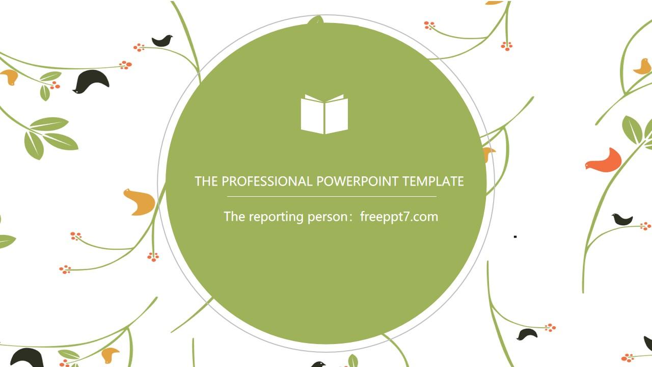 工作计划的专业POWERPOINT模板