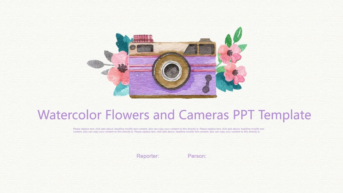 水彩花卉和相机PowerPoint模板