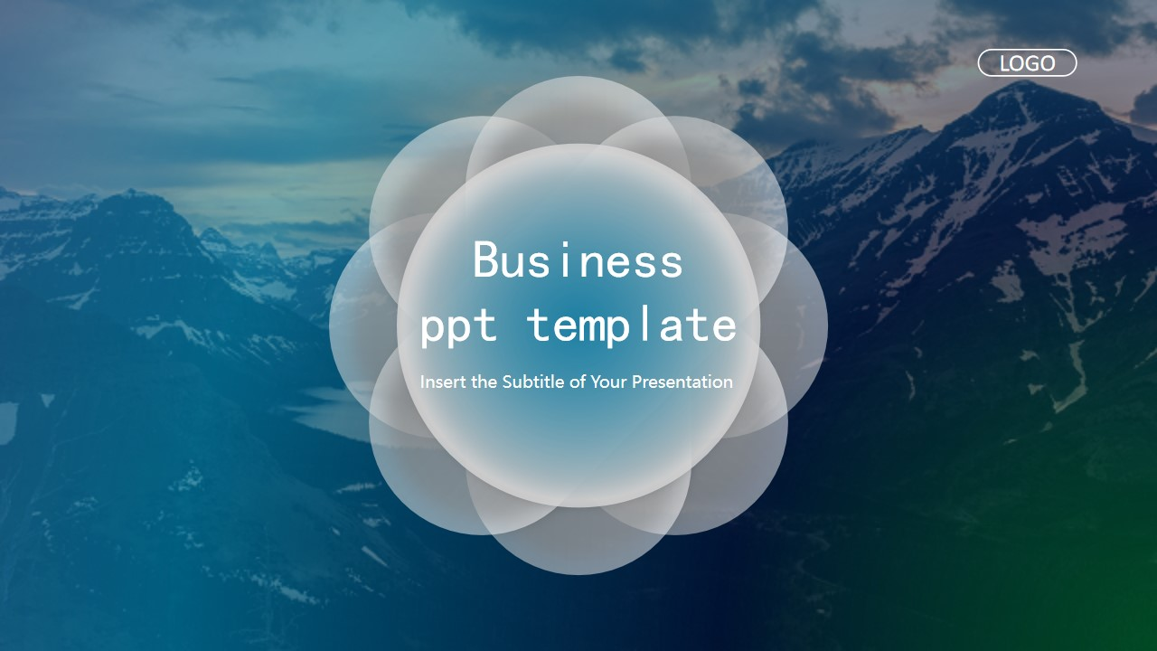 蓝色项目计划PowerPoint模板