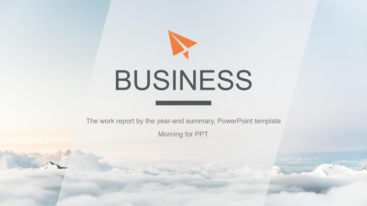简单优雅的云业务PPT模板