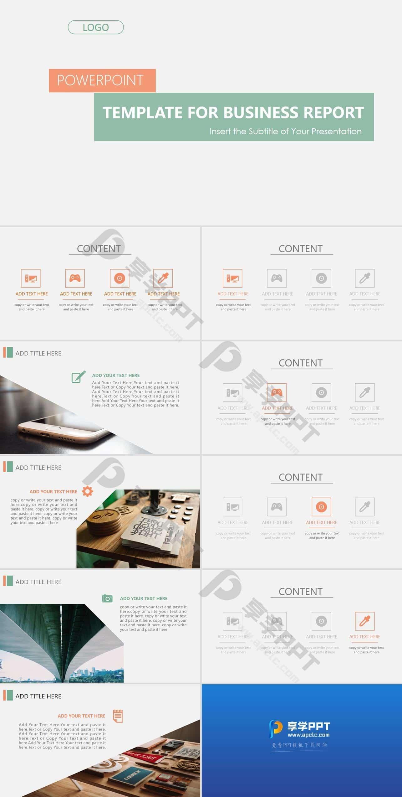 简单业务报告PowerPoint模板长图