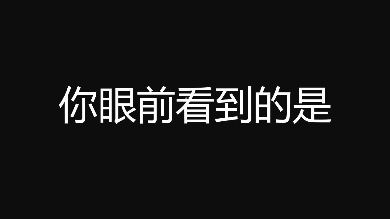 黑白酷炫自我介绍快闪PPT模板