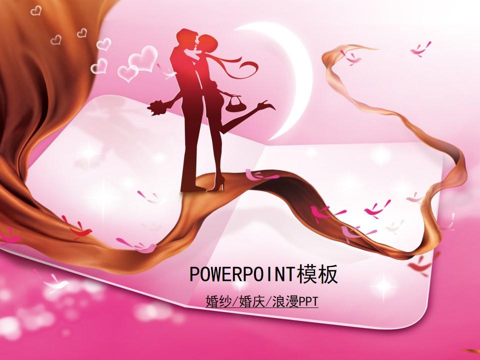 彩色人文风节日庆典PPT模板