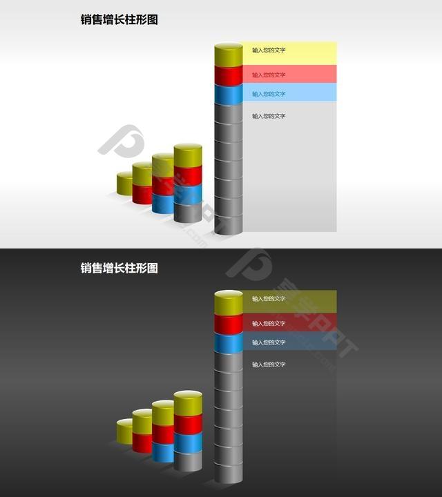 反映销售/经济等突跃式增长的立体质感柱状图PPT素材(12)长图