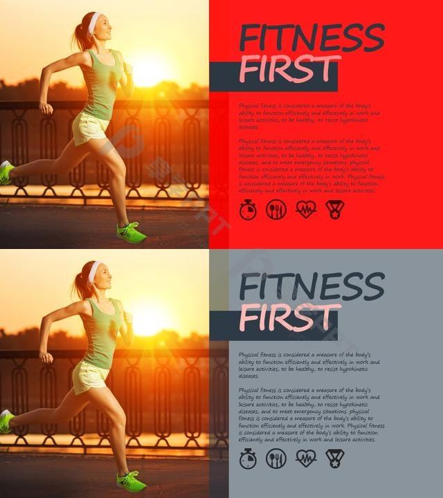 动态健康生活运动PPT模板板式素材长图