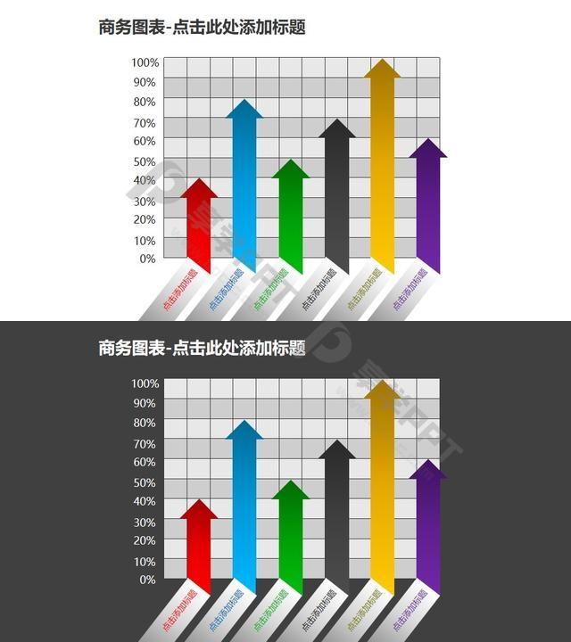 商务图表——箭头样式的上升百分比PPT模板素材长图
