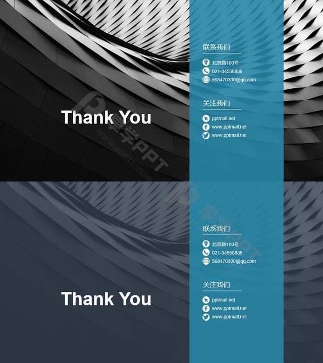 全图型色块+文字排版感谢页PPT模板2长图