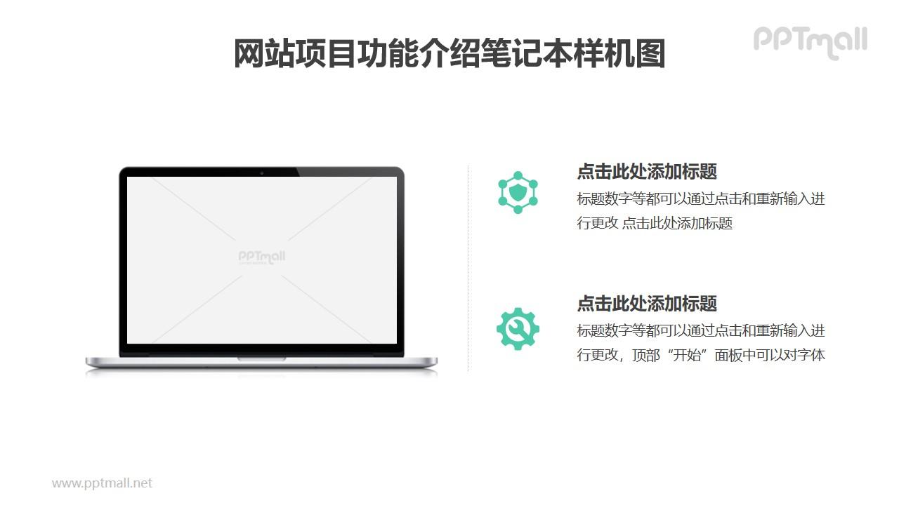 5个苹果手表屏幕样机图PPT样机素材