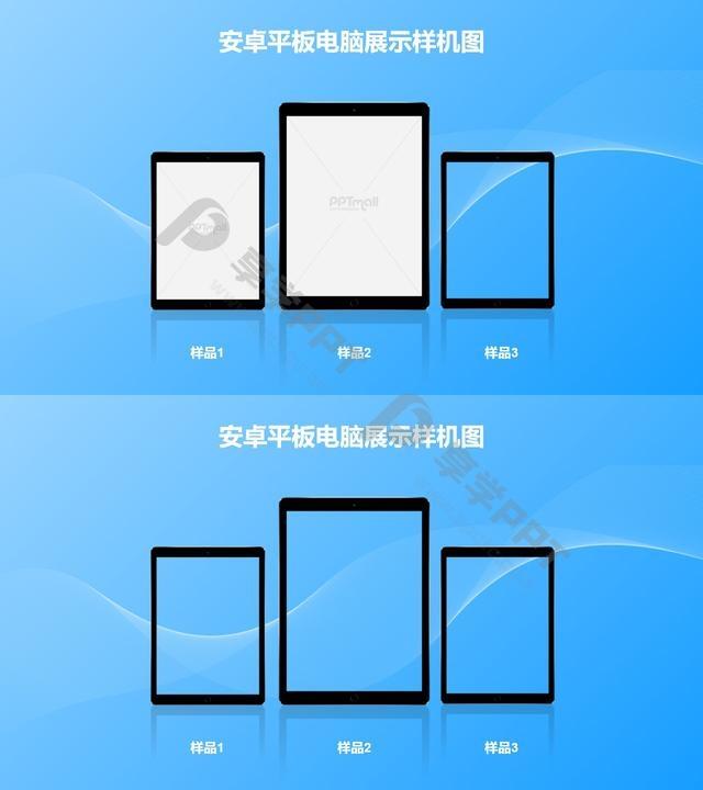 3台平板电脑横向排列/蓝色背景的样机PPT素材模板长图