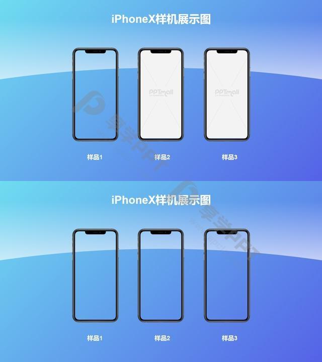3台iPhonex横向展示样机/紫色背景PPT素材模板长图