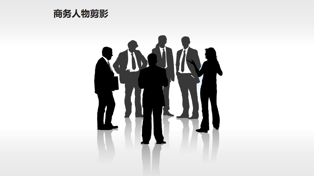 人物剪影(6)—商业企划/股东大会