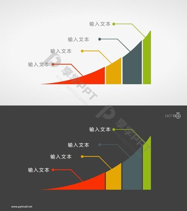 连续增长的扁平化面积图PPT素材长图